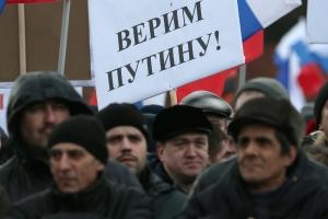 Украина, Россия, политика, провокации, ВСУ, корабли, военные, опрос