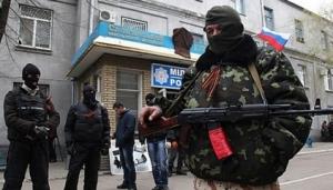 ДНР, Донецк, война в Донбассе, МВД Украины, АТО, Пенсионный фонд
