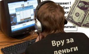 Google, политические запросы, пропаганда, кремлевские тролли