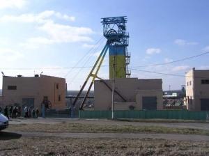 угольная промышленность, приватизация, Демчишин, закрытие шахт, реформа угольной промышленности