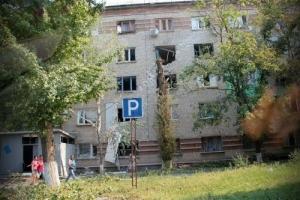 Луганск, АТО, ЛНР