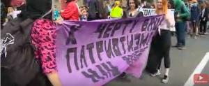 Марш Равенства, КиевПрайд-2017, Нацполиция, фестиваль ЛГБТ