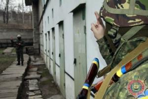 мариуполь, донецкая область, мвд украины, происшествия. донбасс.восток украины