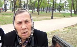 """""""лнр"""", пенсионеры луганска, пенсии в луганске, плотницкий, сепаратизм, терроризм, видео, украина"""
