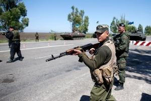 мариуполь, донецкая область, происшествия, ато, днр, армия украины, донбасс, новости украины
