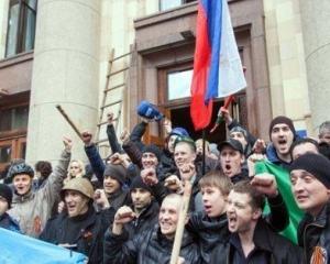 харьков, суд, облгосадминистрация, сепаратисты