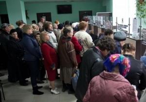 Украина, юго-восток, Донбасс, ДНР, Донецкая республика, АТО,  Донецк, социальные выплаты, пенсии