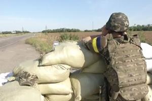 МВД, Нацгвардия, Одесса, блокпосты, размещение, провокации, Приднестровье