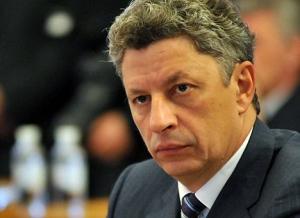 Украина, Бойко, политика, общество, гпу, прокуратура