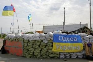 Одесса, Майдан, взрыв, инициаторы, власти, сепаратисты, диверсанты,