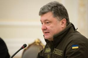 новости украины, петр порошенко, новости киева, надежда савченко
