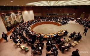 новости, Украина, Россия, Азовское море, агрессия РФ, захват кораблей, ВМС Украины, Совбез ООН, заседание, онлайн-трансляция