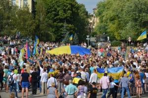 Краматорск, Донецкая область,Жбривский, День независимости 2017