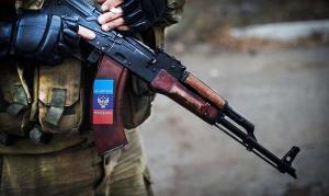 ЛНР, террорист, боевик, Луганск, ДОнбасс, новости, Лисичанск, полиция, Украина