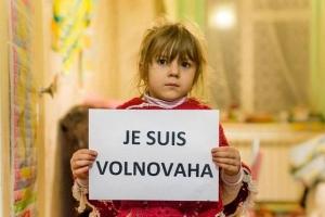 Украина, Донбасс, траур, Волноваха, АТО, мирные жители