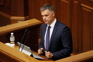 Украина, Иран, Верховная Рада, Пристайко, Признание.