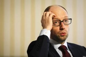 Яценюк, отставка, выборы, парламент, ВРУ