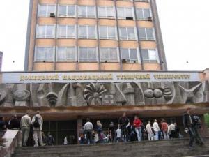 новости Донецка, новости Донбасса, юго-восток Украины, общество, новости Украины, ДНР, ДонНУ
