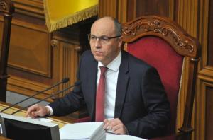 Парубий, Зеленский, Верховная Рада, роспуск, Украина, заседание, выборы