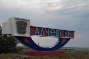 алчевск, металлургический комбинат, завод, донбасс, лнр, блокада, магазин, супермаркет
