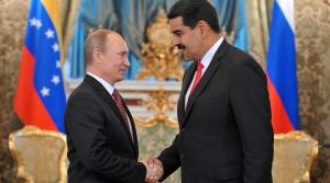венесуэла,, режим, мадуро, армия, россия, путин, кокаин, бизнес, золото