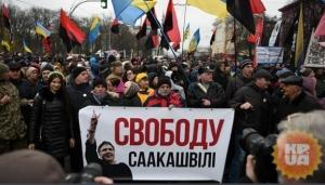 саакашвили, митинг, майдан, сизо, фото, киев