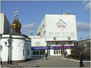 Красноармейск, рейдеры, Байсаров, ШУ Покровское, выборы