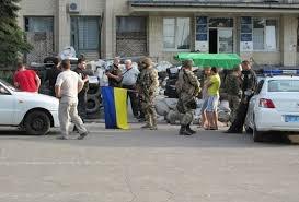 Донецкая область, Константиновка, Юго-восток Украины, происшествия