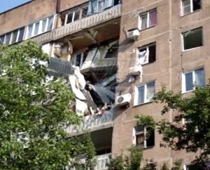 Новости погоды в челябинске видео