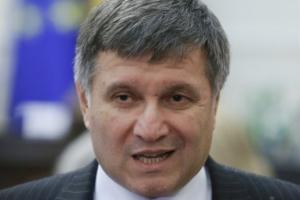 аваков, мвд украины, судья, милиция, оберемко, происшествия, украина