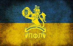 первая лига украины, футбол, расписание матчей, новости футбола, десна, нива, буковина, сталь, гелиос