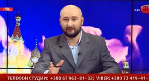 Украина, Россия, политика, провокации, ВСУ, корабли, военные, суд