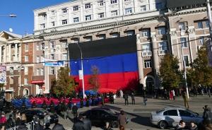 тука, путин, донбасс, крым, аннексия, ато, терроризм, армия россии, лнр, днр, всу, армия украины, луганск, донецк, россия, санкции, новости украины