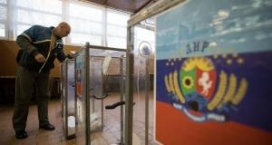 луганск, лнр, цик, выборы, пасечник, украина, соцсети, фото, донбасс, россия