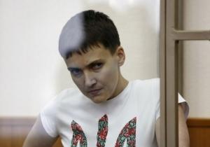 надежда савченко, новости украины, фсин, россия, украина