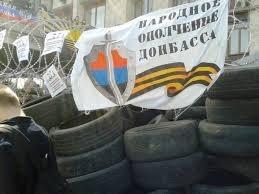 Юго-восток Украины, Луганская область, происшествия, АТО, ОБСЕ, донецкая область