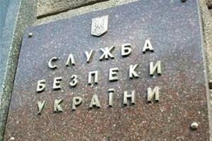 АТО, СБУ, Донбасс, пленные