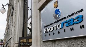 украина, стокгольмский арбитражный суд, россия, газпром, нафтогаз, финансы, транзит