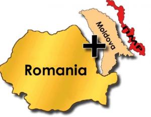 Приднестровье, Политика, Молдова, Румыния, подписание декларации, интеграция, риск возникновения гражданской войны, сепаратизм