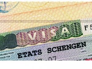 биометрический паспорт, шенгенская виза, посольство