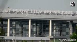 тымчук, аэропорт, луганск, донецк, град