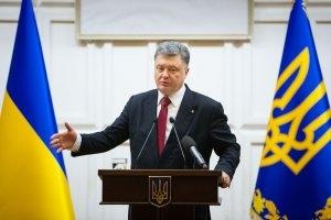 украина, порошенко, донбасс, донецк, референдум, происшествия, общество