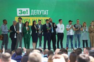 Украина, Премьер-министр, Зеленский, Назначение, Витренко, Данилюк, Абромавичус, Коболев, Рашкован.