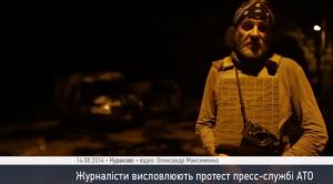 украинские журналисты, пресс-службы ато, юго-восток украины, ситуация в украине, новости украины