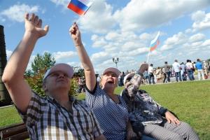 12 июня, День России, общество, новости России, соцопрос