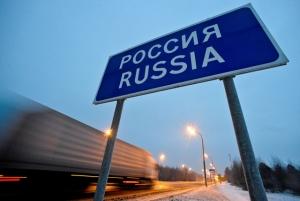 пятницкий, россия, пошлины