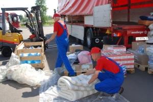 Гуманитарная помощь, Харьков, Евромайдан, блокирование