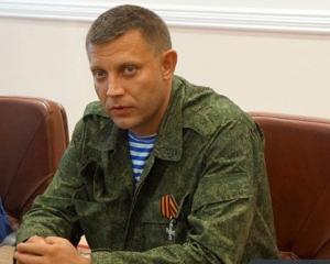 захарченко, днр, новости украины, донбасс, юго-восток украины