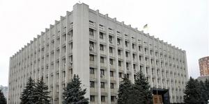 Новости Украины, Новости Одессы, Михаил Саакашвили