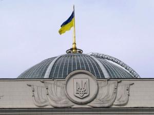 Порошенко, Верховная Рада, Яценюк, Турчинов, Гелетей, Крым